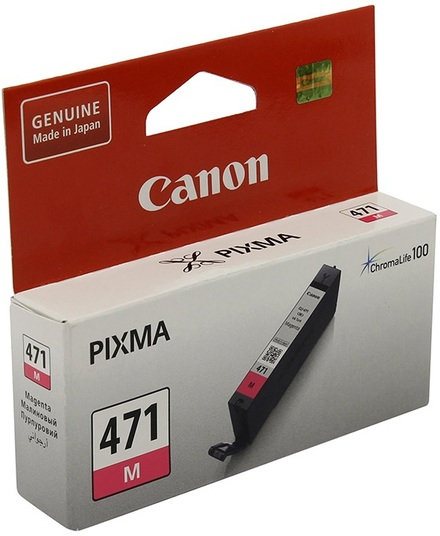 Картридж Canon CLI-471M (0402C001) пурпурный