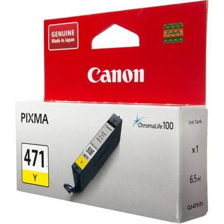 Картридж Canon CLI-471Y (0403C001) желтый