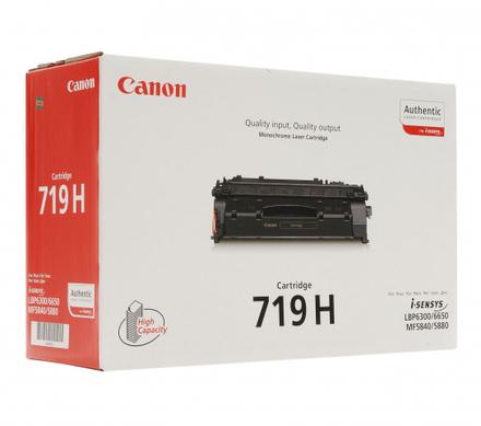 Картридж Canon 719H повышенной емкости (3480B002)
