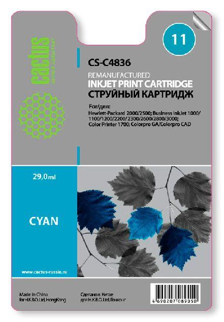 Картридж Cactus CS-C4836 №11 голубой совместимый с hp аналог hp 11 (C48436A)