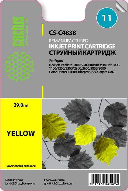 Картридж Cactus CS-C4838 №11 (желтый) совместимый с hp аналог hp 11 (C4838A)