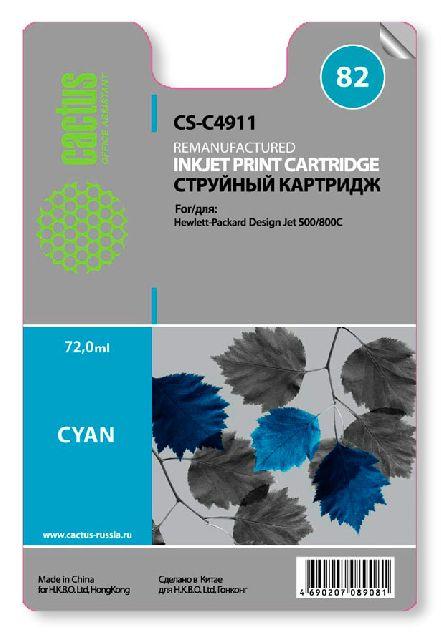 Картридж Cactus CS-C4911 №82 совместимый с hp аналог hp 82 (C4911A) голубой