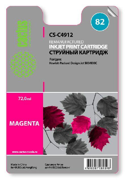 Картридж Cactus CS-C4912 №82 совместимый с hp аналог hp 82 (C4912A) пурпурный