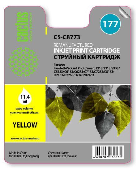 Картридж Cactus CS-C8773 №177 совместимый с hp аналог hp 177 желтый (C8773HE)