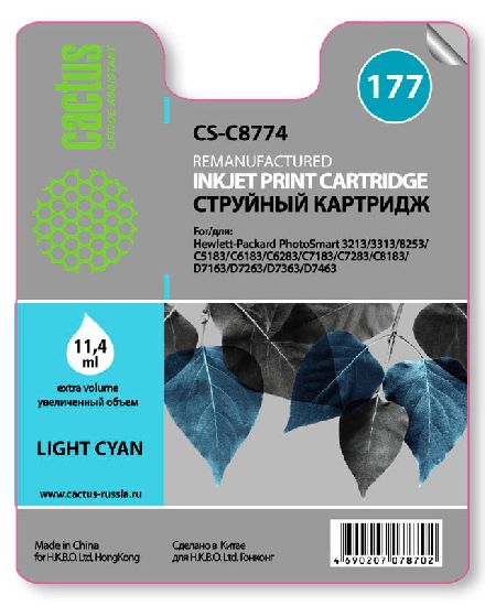 Картридж Cactus CS-C8774 №177 совместимый с hp аналог hp 177 светло-голубой (C8774HE)