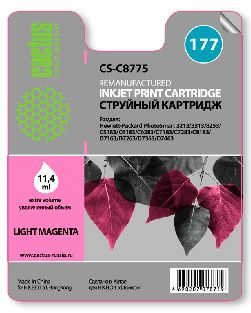 Картридж Cactus CS-C8775 №177 совместимый с hp аналог hp 177 светло-пурпурный (C8775HE)