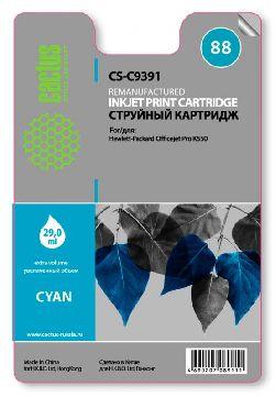 Картридж Cactus CS-C9391 №88XL совместимый с hp аналог hp 88XL (C9391AE) голубой повышенной емкости