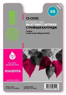Картридж Cactus CS-C9392 №88XL совместимый с hp аналог hp 88XL (C9392AE) пурпурный повышенной емкости