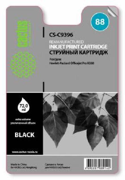 Картридж Cactus CS-C9396 №88XL совместимый с hp аналог hp 88XL (C9396AE) черный повышенной емкости