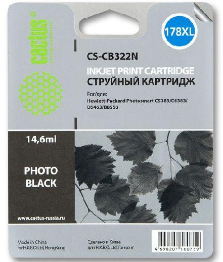 Картридж Cactus CS-CB322N 178XL фото-черный совместимый аналог hp 178XL