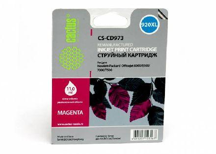 Картридж Cactus CS-CD973 №920XL (пурпурный) совместимый аналог картриджа hp 920XL