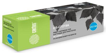 Картридж CS-CF219A фотобарабан
