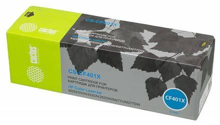 Картридж CS-CF401X голубой повышенной емкости