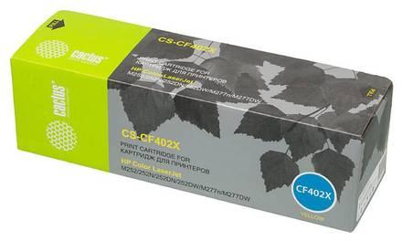 Картридж CS-CF402X желтый повышенной емкости