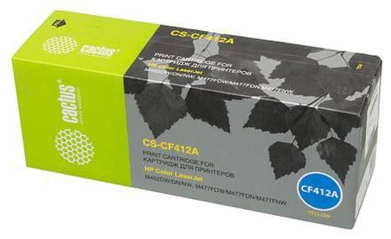 Картридж CS-CF412A желтый