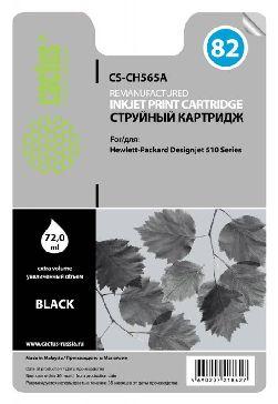 Картридж Cactus CS-CH565A №82 совместимый с hp аналог hp 82 (CH565A) черный