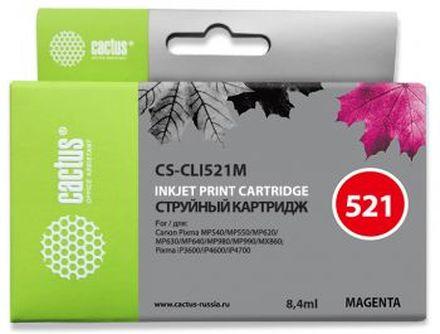 Картридж Cactus CS-CLI521M пурпурный для Canon