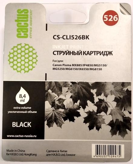 Картридж Cactus CS-CLI526BK черный для Canon