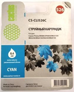 Картридж Cactus CS-CLI526C голубой для Canon