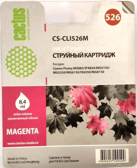 Картридж Cactus CS-CLI526M пурпурный для Canon