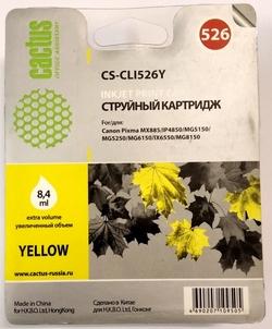 Картридж Cactus CS-CLI526Y желтый для Canon