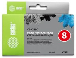 Картридж Cactus CS-CLI8C голубой для Canon