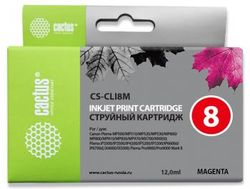 Картридж Cactus CS-CLI8M пурпурный для Canon