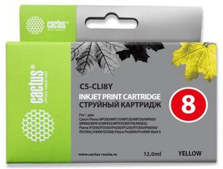 Картридж Cactus CS-CLI8Y желтый для Canon