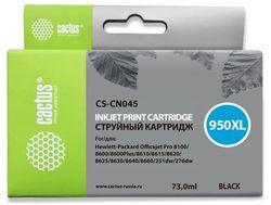 Картридж Cactus CS-CN045  № 950XL черный совместимый с hp 950XL