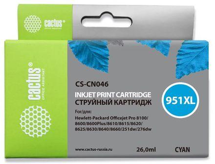 Картридж Cactus CS-CN046  № 951XL голубой совместимый с hp 951XL