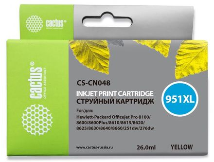 Картридж Cactus CS-CN048  № 951XL желтый совместимый с hp 951XL