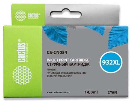 Картридж Cactus CS-CN054  № 933XL голубой совместимый с hp 933XL