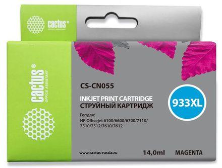 Картридж Cactus CS-CN055  № 933XL пурпурный совместимый с hp 933XL