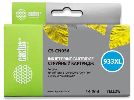 Картридж Cactus CS-CN056  № 933XL желтый совместимый с hp 933XL
