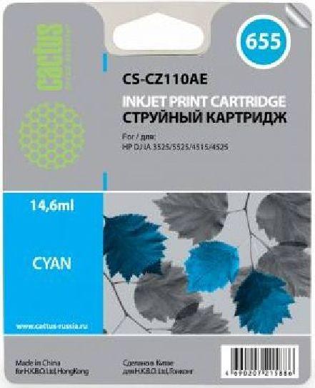 Картридж Cactus CS-CZ110AE голубой аналог картриджа hp 655 с