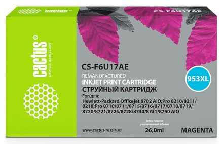 Картридж Cactus CS-F6U17AE №953XL пурпурный повышенной емкости аналог картриджа hp 953XL (F6U17AE)