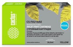 Картридж Cactus CS-F6U18AE №953XL желтый повышенной емкости аналог картриджа hp 953XL (F6U18AE)