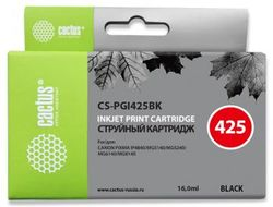 Картридж Cactus CS-PGI425BK черный для Canon