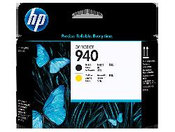 Печатающая головка (printhead) hp C4900A (hp 940) черная и желтая